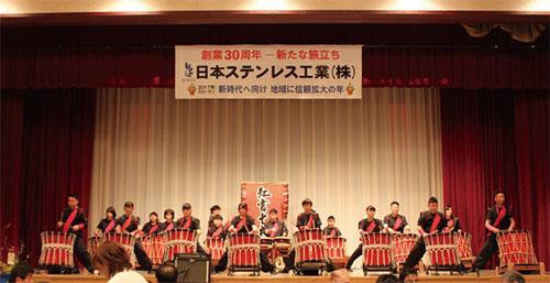 紅富士太鼓のステージ